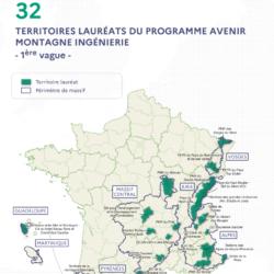 Joël Giraud annonce la première vague de sélection des territoires d'avenir montagnes ingénierie au CNM
